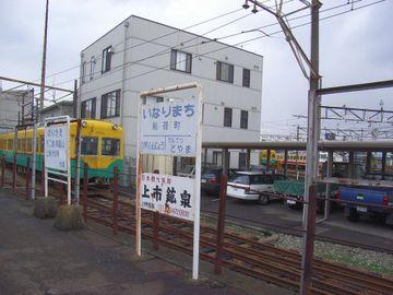 2007121702