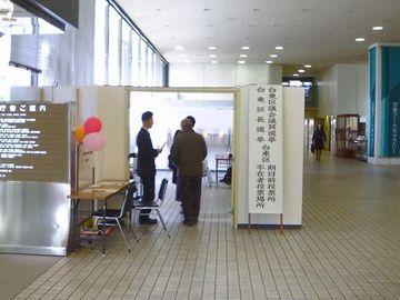 20070316