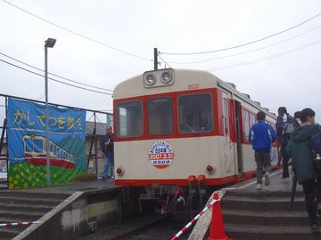2007032701