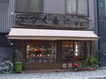 2008041701