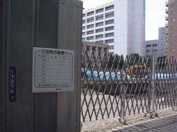 2008061401