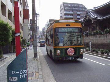 20080826