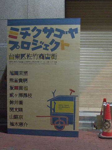 2008110201