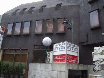 20090203