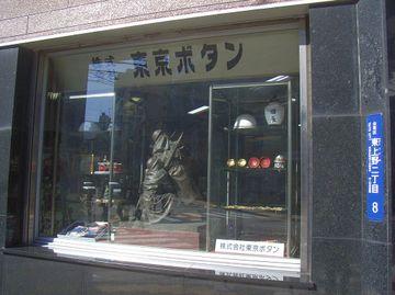 20090212