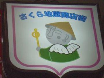 2009050503