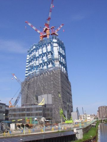 20090816