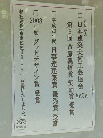 2009090502