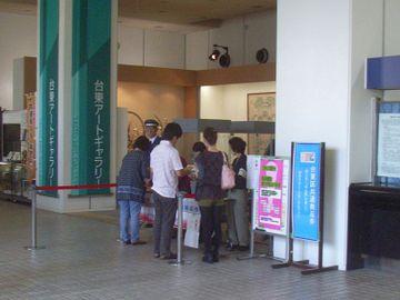 2009102001