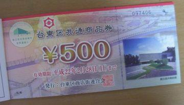 2009102002