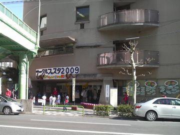 2009112301