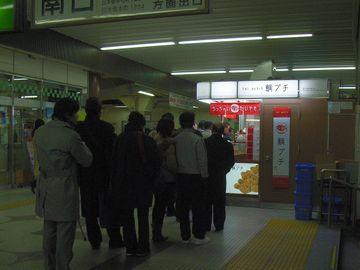 20100419