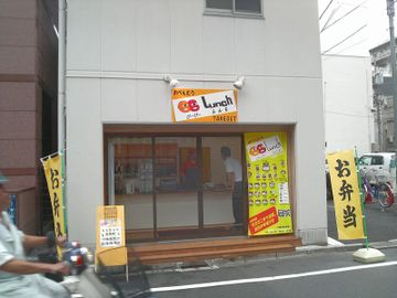 20100624