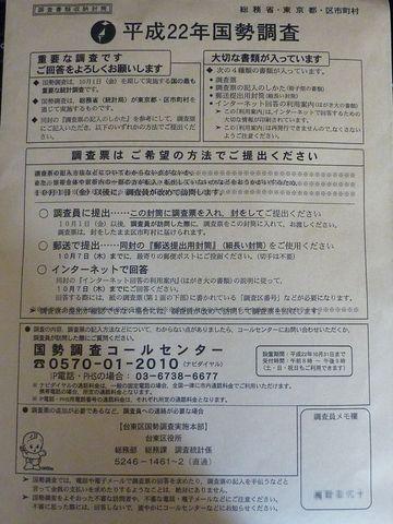 2010100302