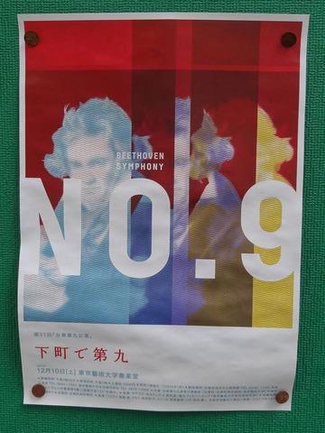 20111209
