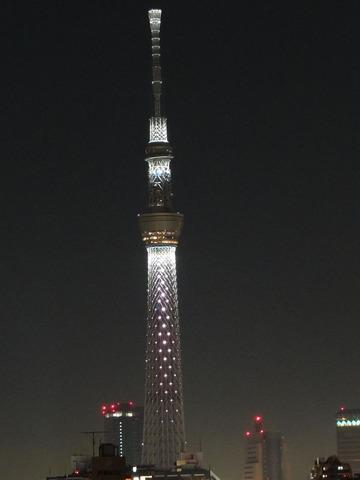 20111224